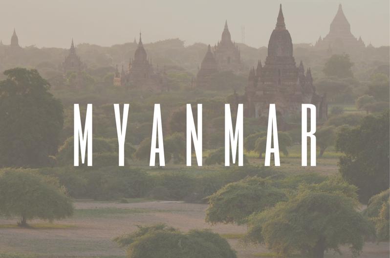 ミャンマー旅行