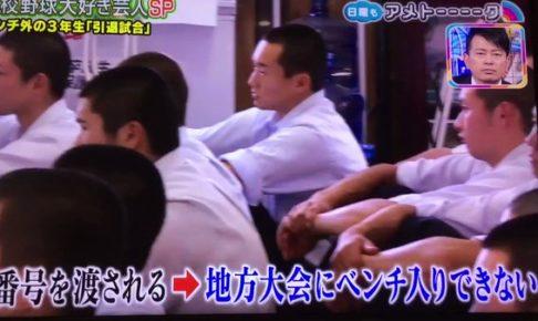 【組織の理想形】 甲子園に出場した 上田西高校の 引退試合が泣ける。