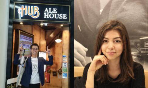 英語で外国人の友達は作れるか!?実際に渋谷ハブに行ってみた結果。。。