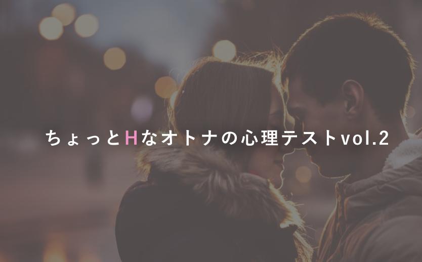 隠れた欲求が丸わかり『一番いやらしい指はどれ?』オトナの恋愛心理テスト7選