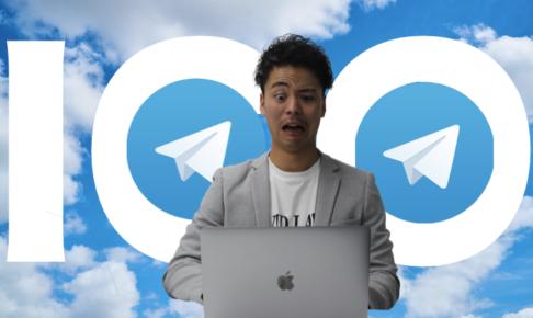 Telegram(テレグラム)のICOは仮想通貨史上最大規模になるのか?ICO参加には26億円かかる?