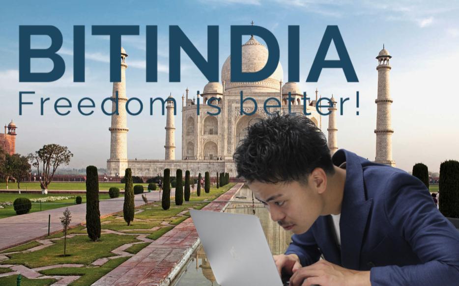 XPがインドの取引所に上場すれば価格はいくらになるのか?BITINDIA(ビットインディア )について調べてみた。