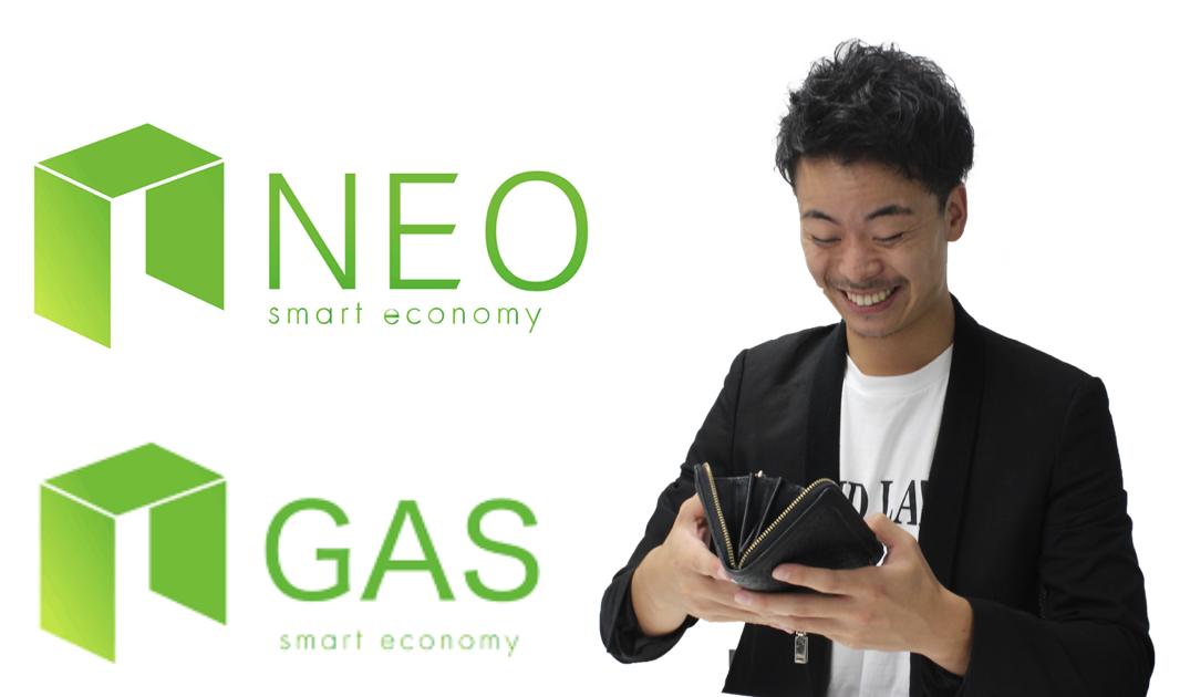 仮想通貨NEOのウォレット『NeonWallet』の使い方を1から10まで画像付きで解説する