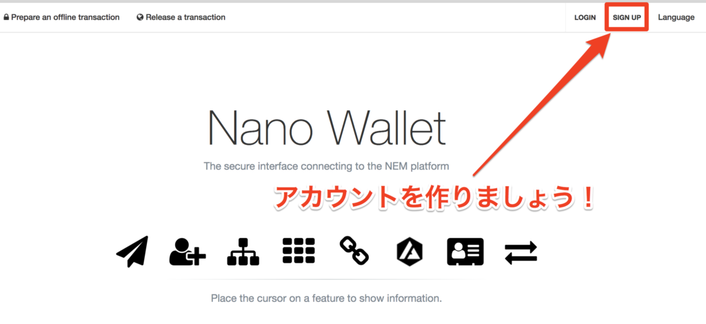 nanoウォレットでアカウントを作る