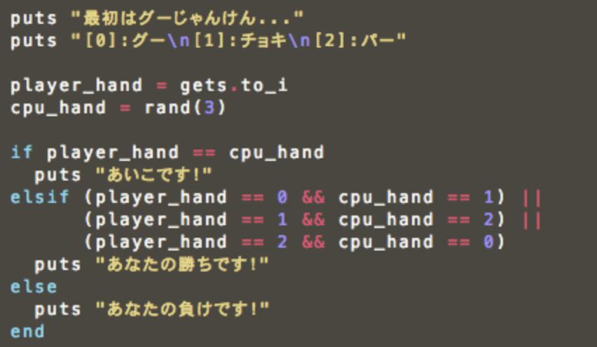 こうゆうのがプログラミング