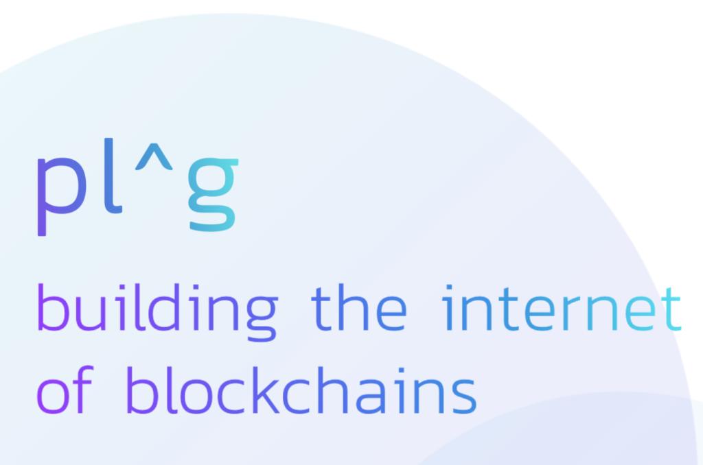仮想通貨Plug(プラグ)とは?