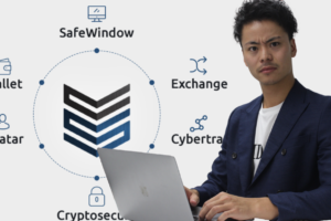 仮想通貨CryptoSecure(SECURE)とは?ICO・将来性について解説