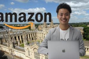 【裏ワザ】Amazon Studentのコスパが最強すぎるので登録から退会まで画像付きで使い方解説します。