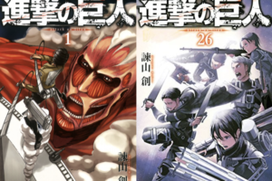 【最新刊26巻】漫画村を使わず『進撃の巨人』の漫画もアニメも映画も一挙に無料でみる方法を紹介
