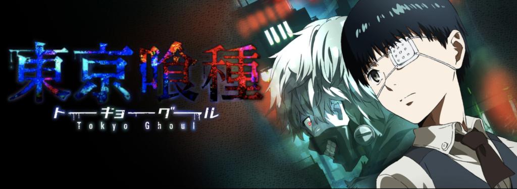 アニメ『東京喰種:re』を無料で全話観れるサービス