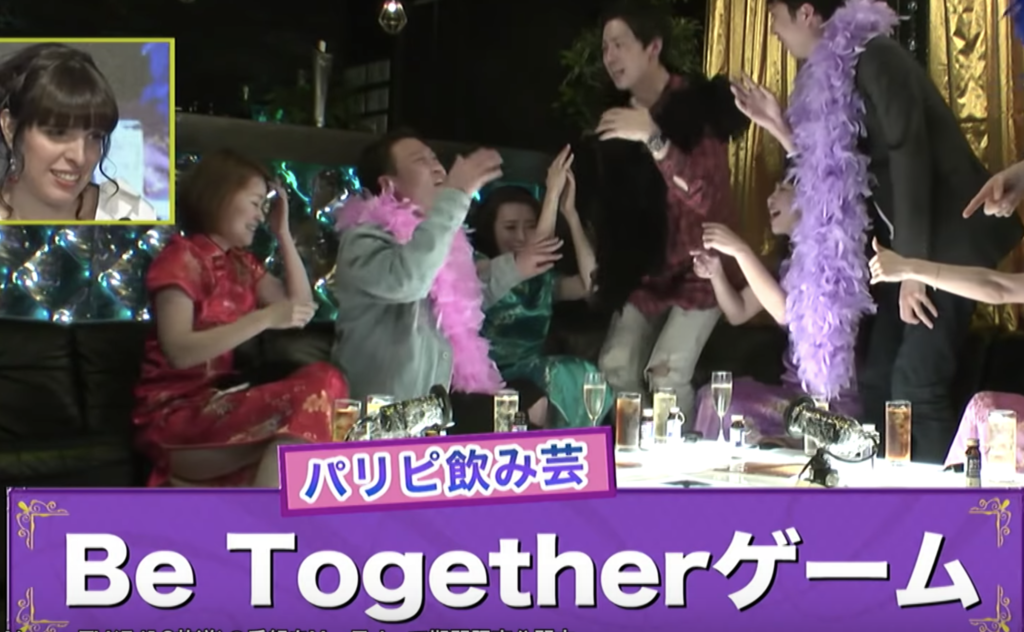 Be Togetherゲーム