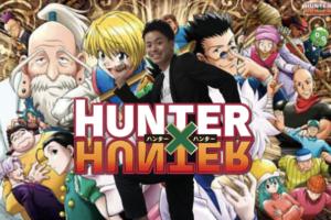 漫画村を使わずに『ハンターハンター』の漫画もアニメ無料で全巻読める方法