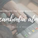 【カンボジアのATMで手数料無料】各種ATMで100ドルおろすと手数料はいくら?【随時更新】