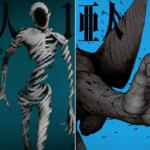 漫画村を使わずに『亜人』最新刊を合法的に実質無料で読む方法を紹介する