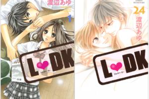 漫画村を使わずに『LDK』最新刊を合法的に実質無料で読む方法を紹介する
