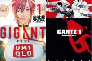 漫画村を使わずに『ギガント』最新刊を合法的に実質無料で読む方法を紹介する