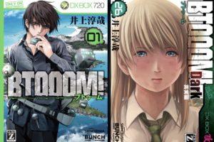 漫画村を使わずに『BTOOOM!』を合法的に実質無料で読む方法を紹介する