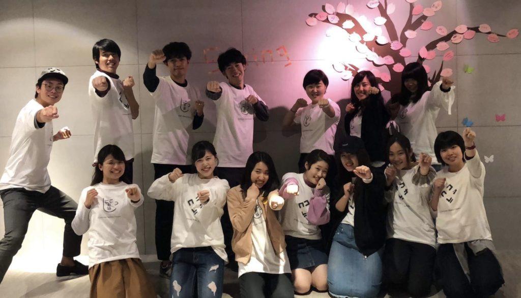 台湾でも学生のサポートをしてました。