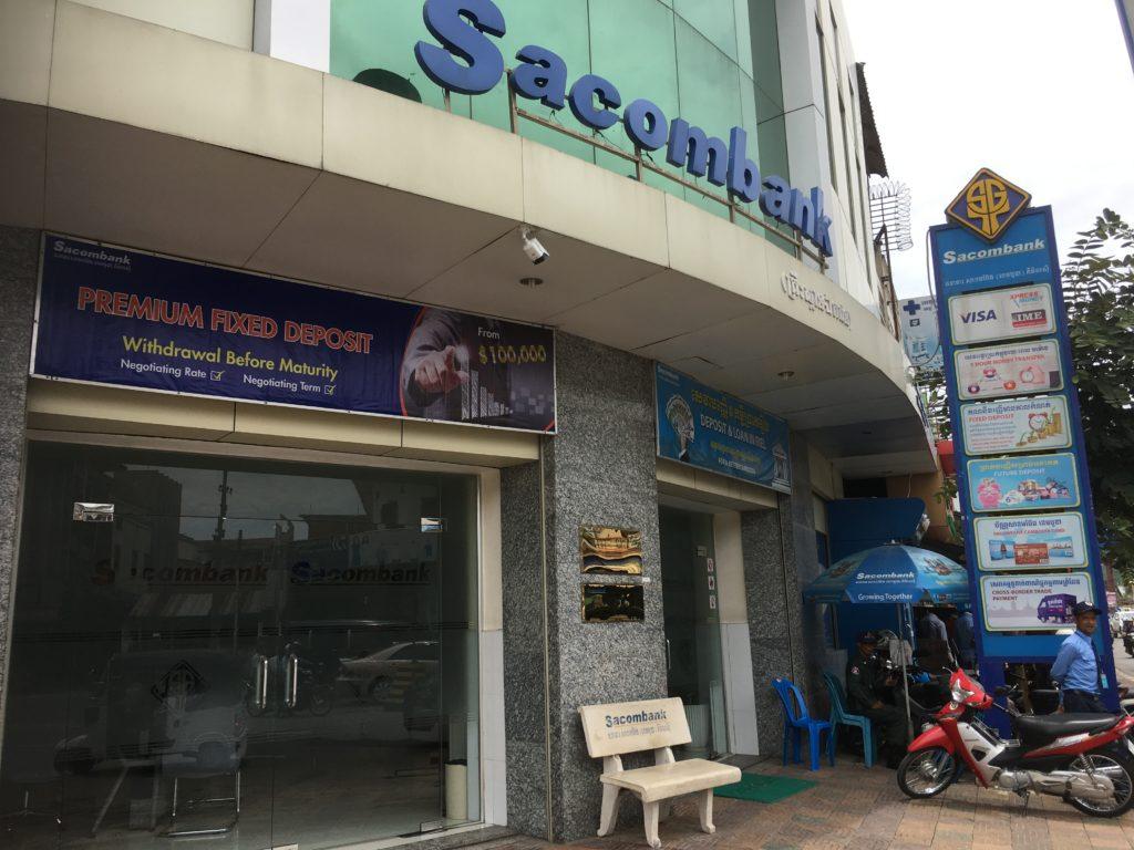 sacombank(サコム銀行)