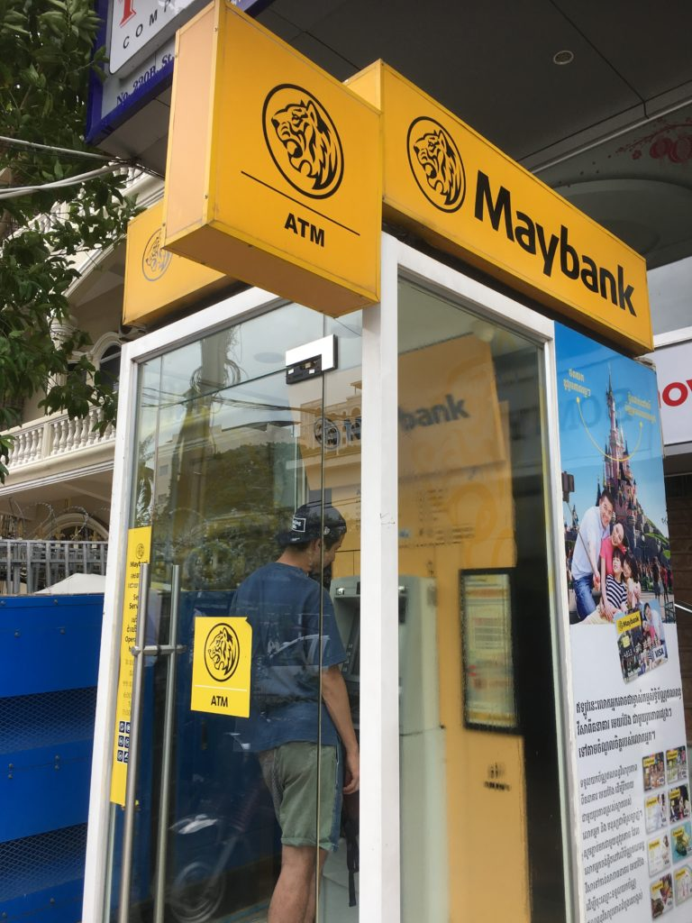 maybank(メイバンク)