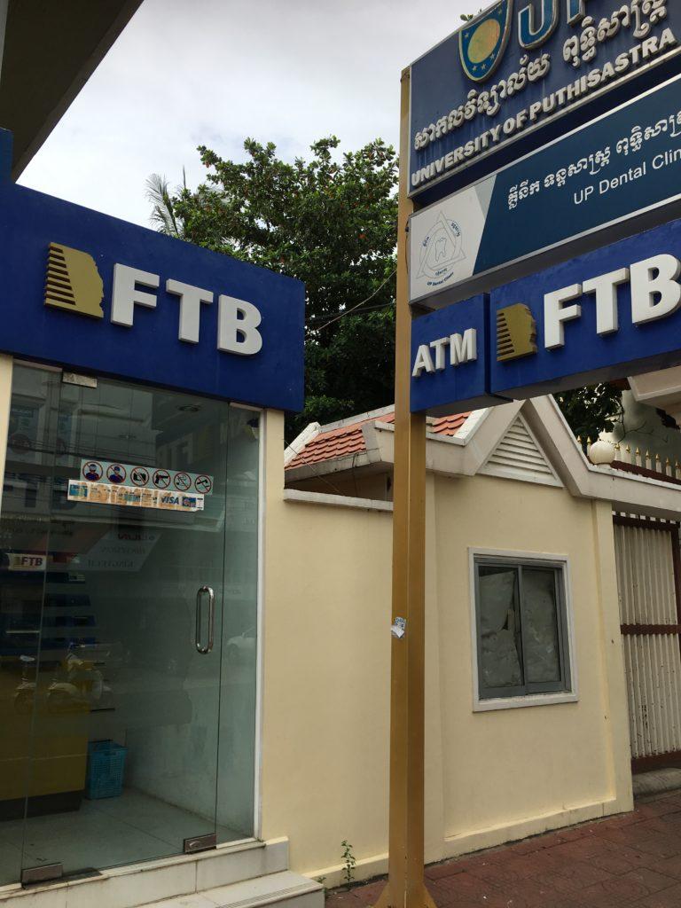 FTB(FTB銀行)