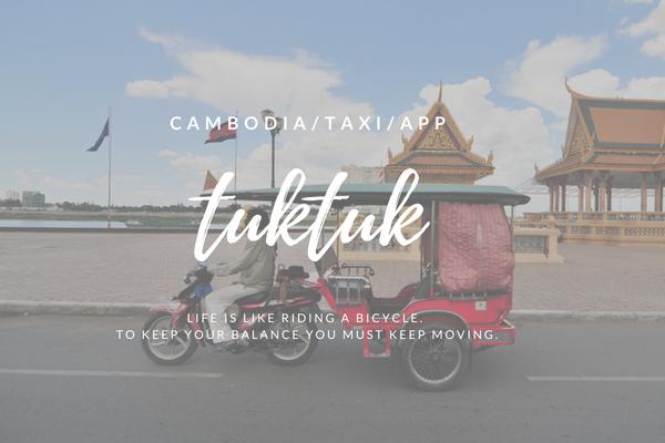 【タクシーアプリまとめ】結論、カンボジアの移動手段はGrab一択です。