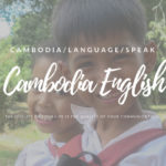 【カンボジアで英語は通じる?】現地で使える発音と旅行で使えるクメール語13選【一覧表付き】