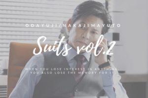 【見逃し配信】『SUITS/スーツ』2話動画ネタバレ感想と無料視聴する方法