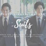 【月9ドラマ】『SUITS/スーツ』日本版と韓国版とアメリカ版のあらすじとキャストを比較してみた!