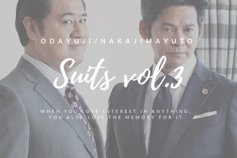 スーツ ドラマ 日本 無料視聴