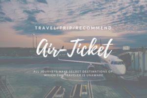 【海外旅行を格安で】航空券を安く予約する方法を海外ノマドが教えます。
