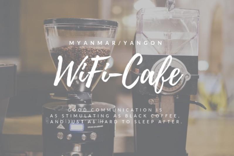 【最新版】ミャンマー/ヤンゴンでおすすめの爆速wifi作業カフェ6選