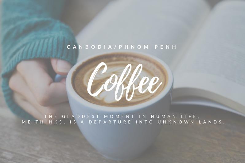 カンボジア在住者が教えるプノンペンのおすすめカフェ高速wifi7店舗+おしゃれカフェ3店舗を紹介。