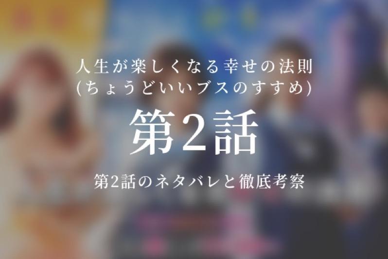ペット 2 動画 無料