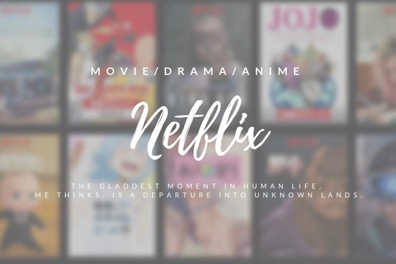 Netflixの料金プランと支払い方法を公式サイトよりわかりやすく解説する